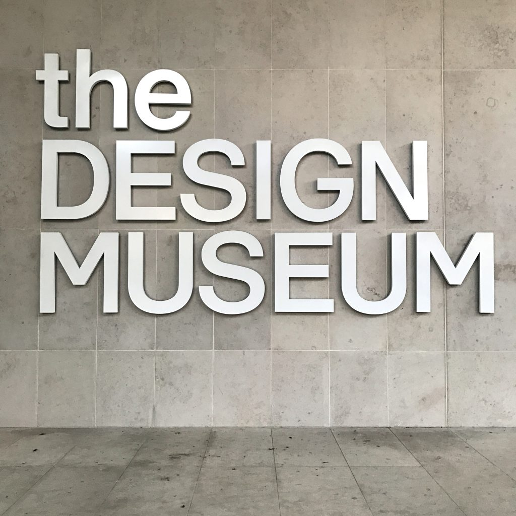 The New Design Museum // Colourliving